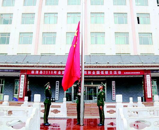 临潭县直机关单位举行升国旗仪式