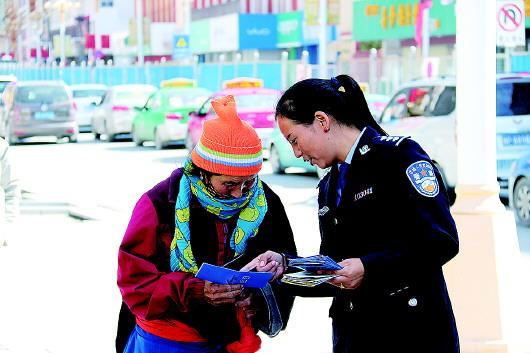 夏河县委宣传部联合县网安大队开展网络安全宣传周活动