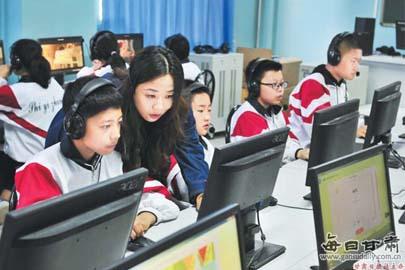 大数据时代 人工智能首进有什么赚钱方法吗中小学课堂