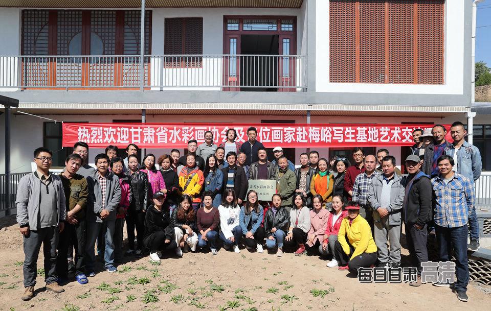 六十多位画家齐聚天水首家生态乡村写生基地