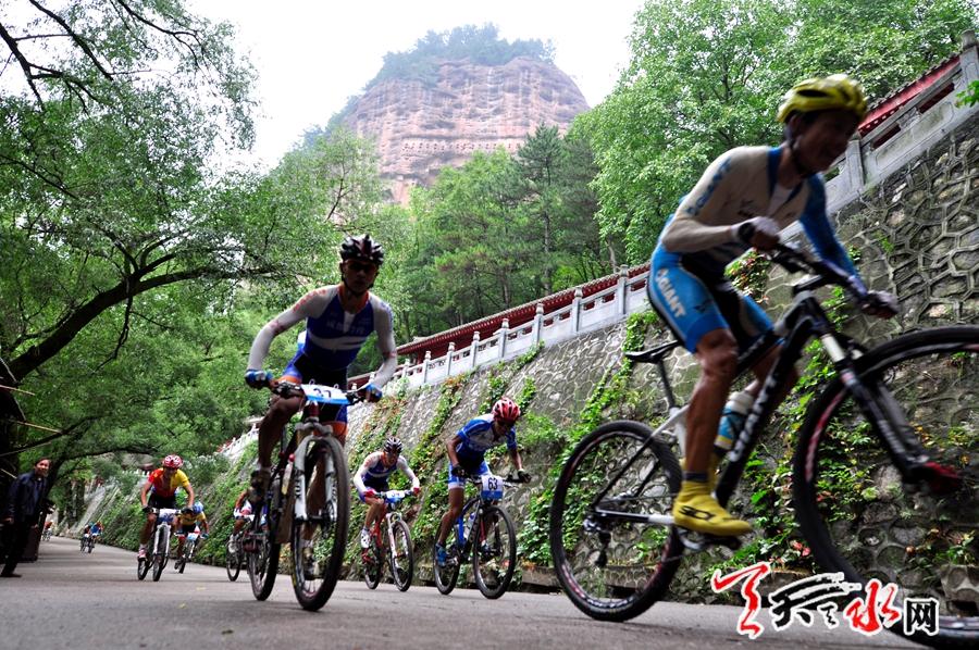 麦积山杯山地自行车邀请赛10月13日举行