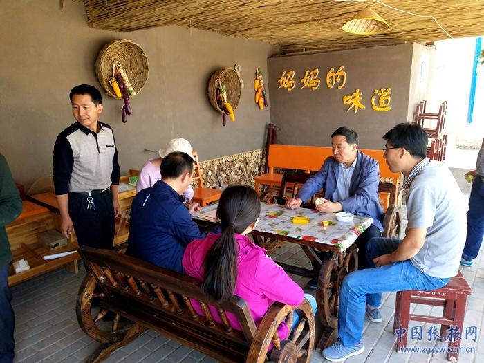 临泽县乡村旅游发展纪实