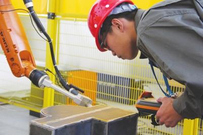 中国机器人焊接技能大赛在兰州开赛