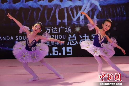 """甘肃大剧院创排少儿版芭蕾舞剧百名""""小天鹅""""演绎足尖魅力"""
