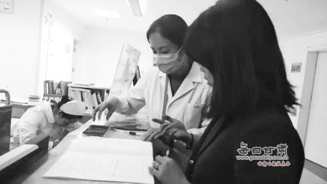 甘肃女教师患癌离世 捐献眼角膜延续光明