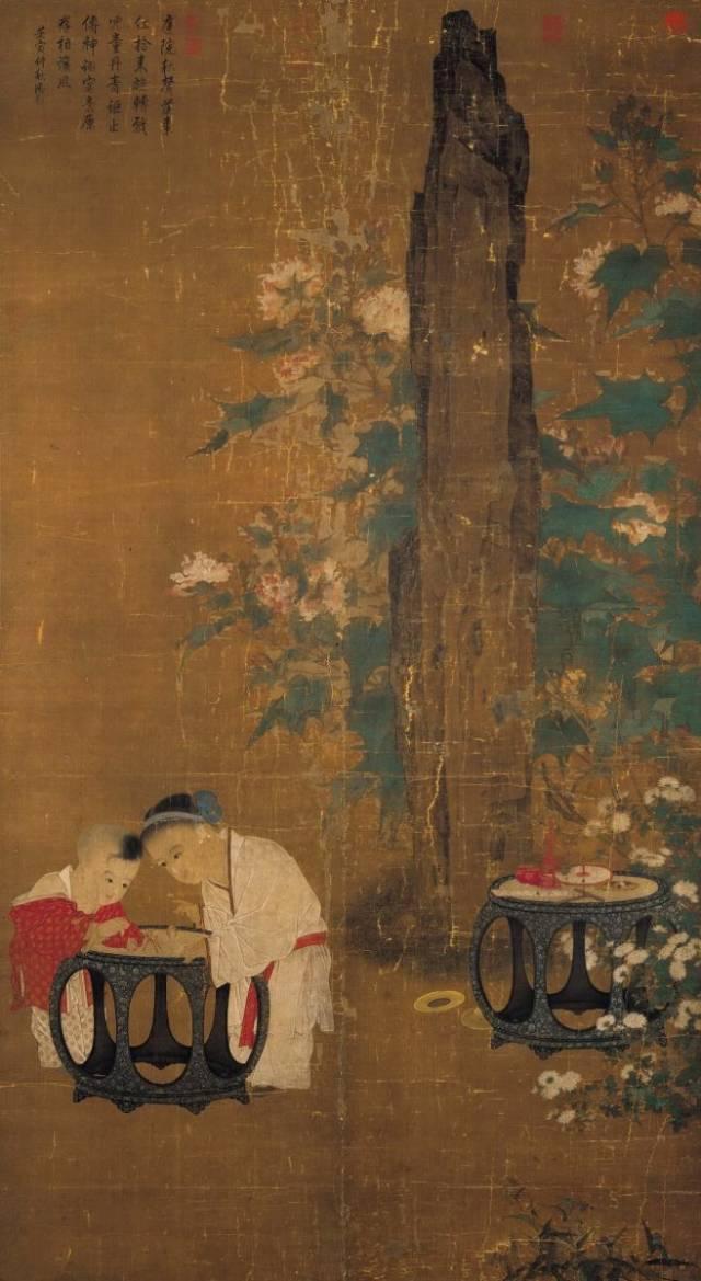 39、《秋庭戏婴图》/苏汉臣