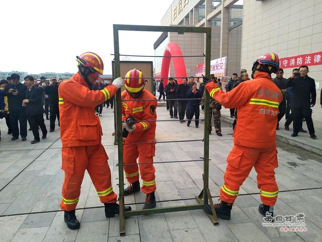"""筑牢心中""""防火墙"""" 白银市2018年""""119""""消防宣传月运动启动"""
