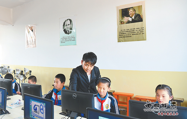 临夏市实现幼儿园到高中阶段全免费教育