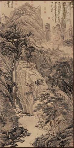 72、《庐山高图》/沈周