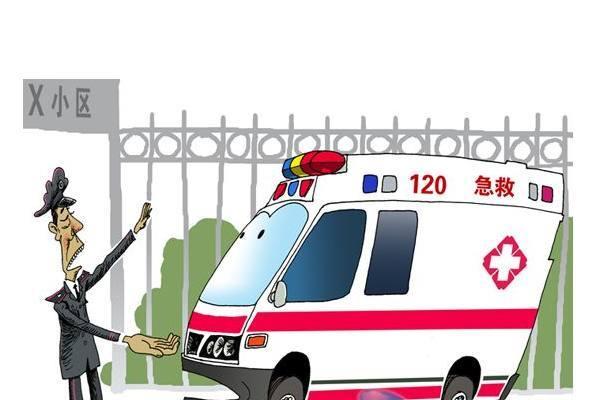 救护车进小区还需法律开路