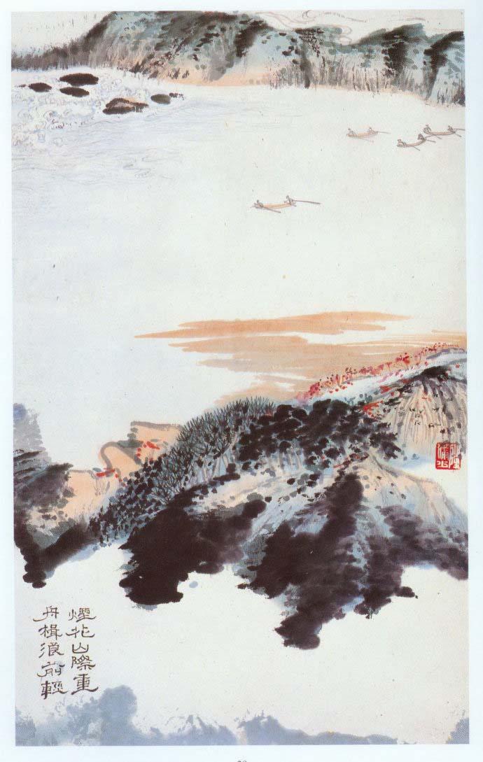 山水画家陆俨少《杜甫诗意画百开册页》欣赏【3】