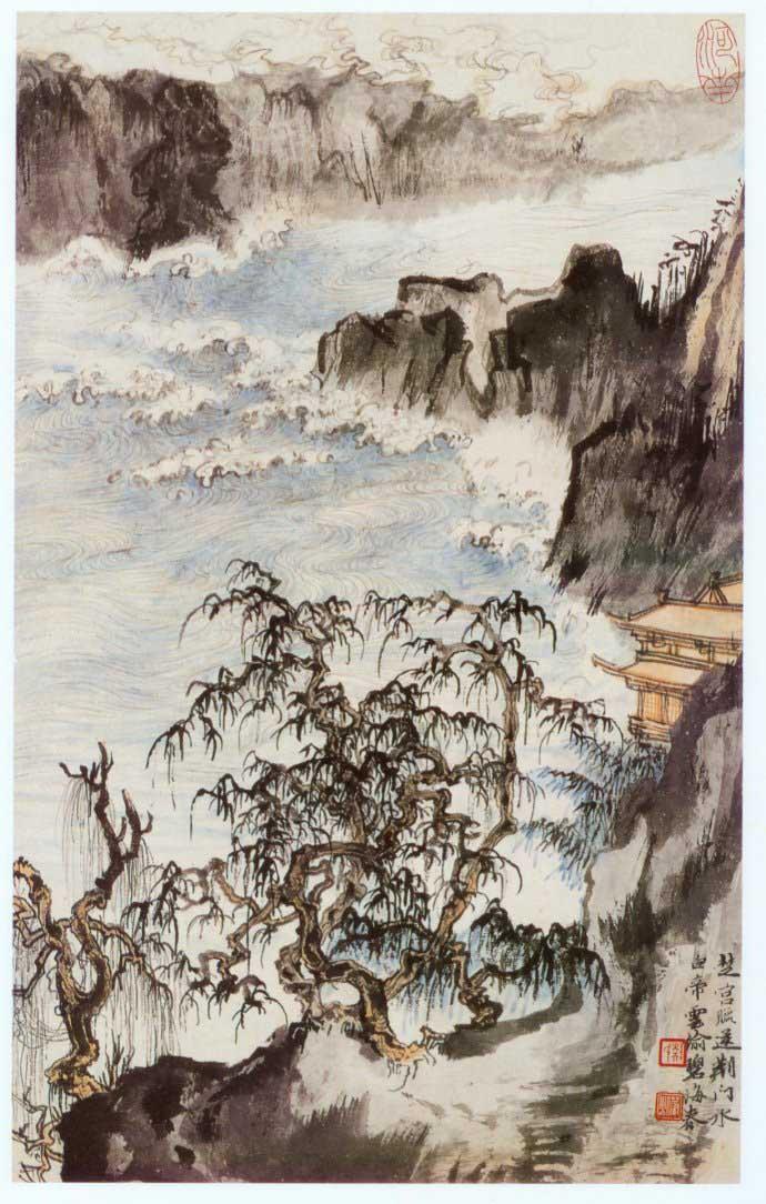 山水画家陆俨少《杜甫诗意画百开册页》欣赏【10】