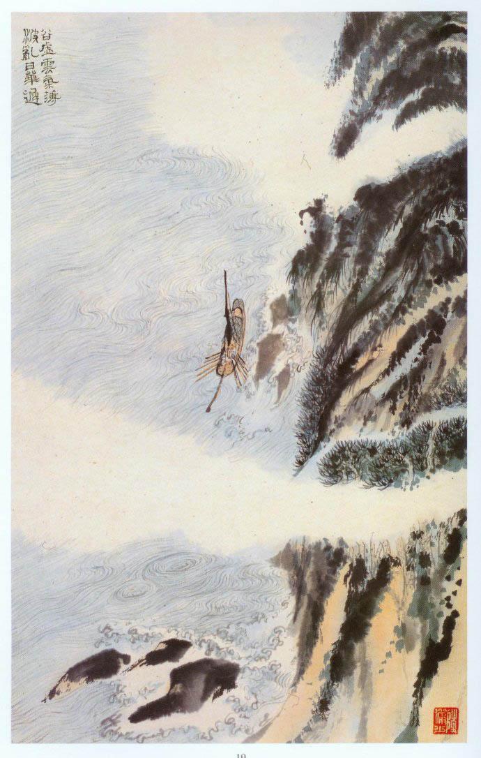 山水画家陆俨少《杜甫诗意画百开册页》欣赏【12】