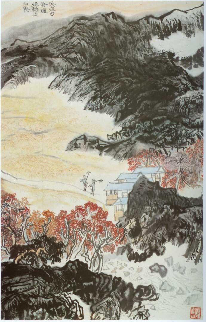 山水画家陆俨少《杜甫诗意画百开册页》欣赏【13】