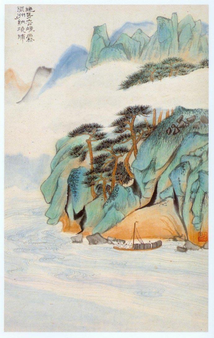 山水画家陆俨少《杜甫诗意画百开册页》欣赏【18】