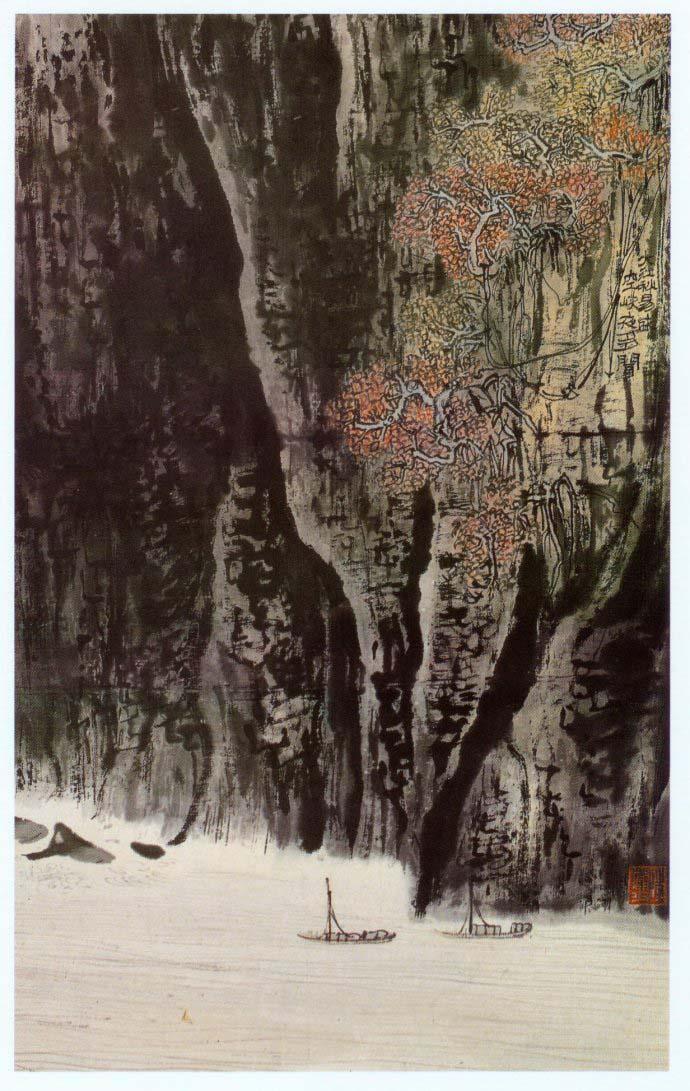 山水画家陆俨少《杜甫诗意画百开册页》欣赏【24】