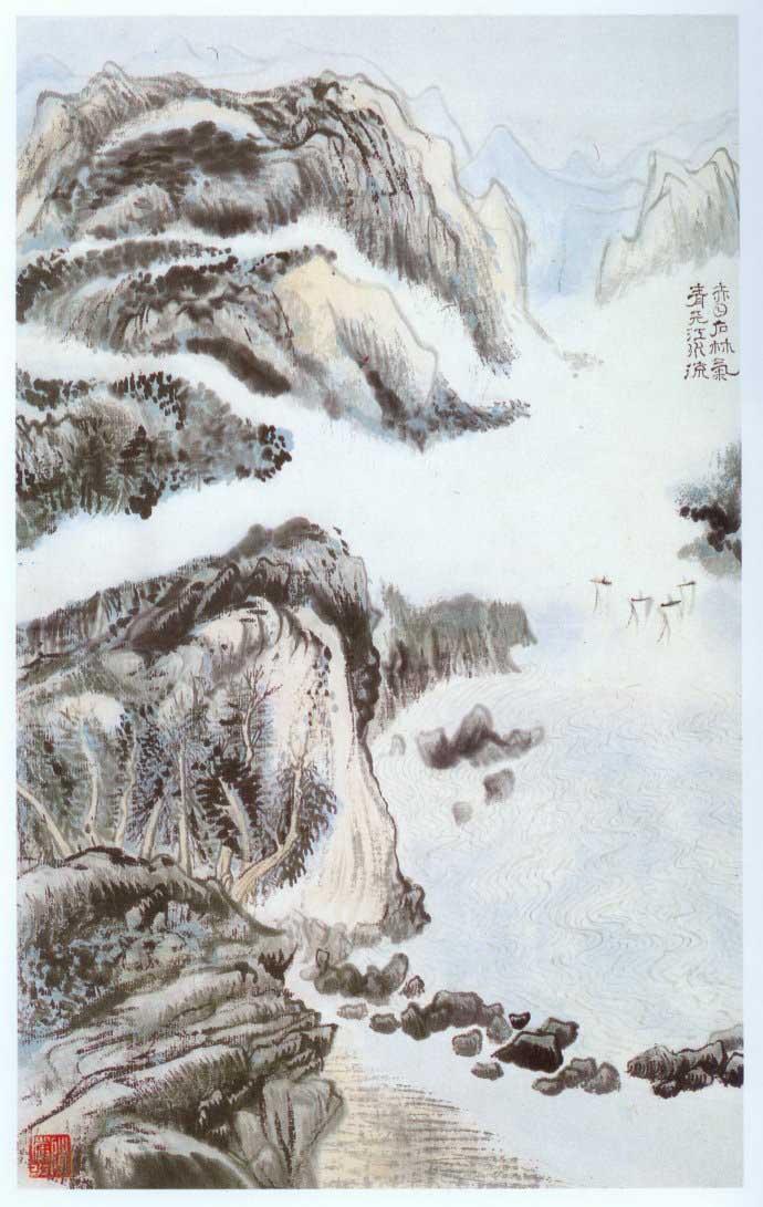 山水画家陆俨少《杜甫诗意画百开册页》欣赏【28】