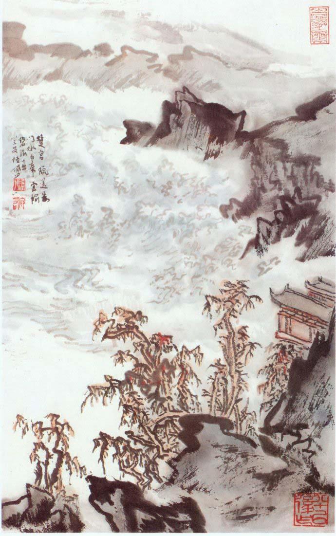 山水画家陆俨少《杜甫诗意画百开册页》欣赏【32】