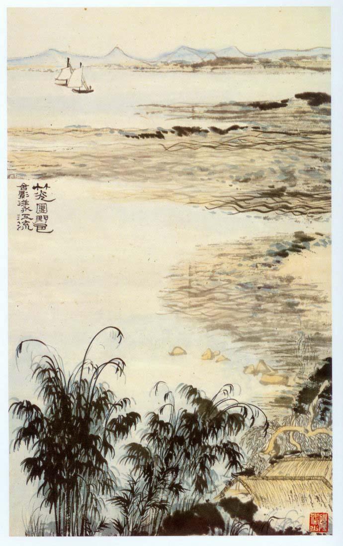 山水画家陆俨少《杜甫诗意画百开册页》欣赏【37】