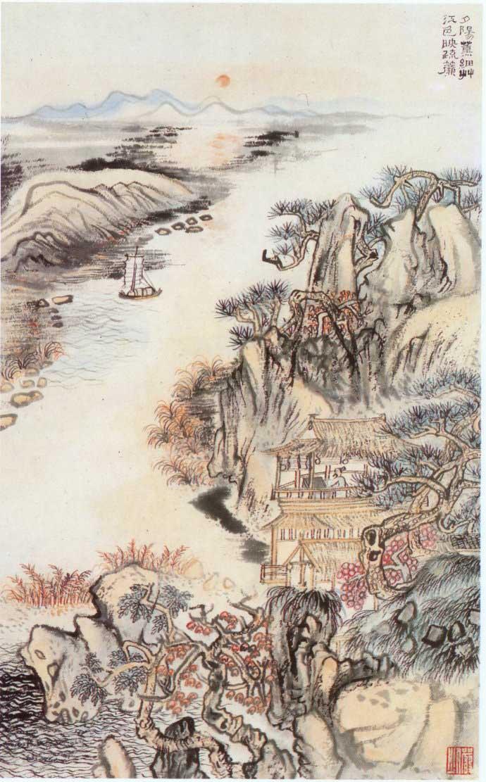 山水画家陆俨少《杜甫诗意画百开册页》欣赏【42】