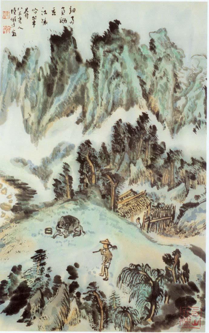 山水画家陆俨少《杜甫诗意画百开册页》欣赏【43】