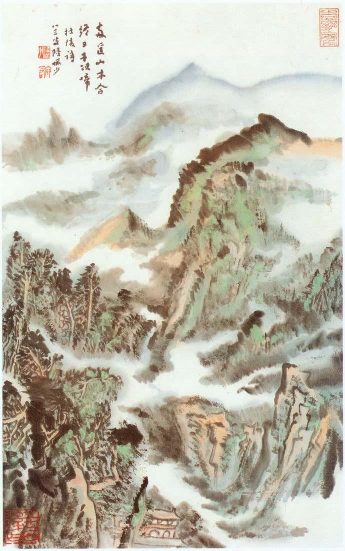 山水画家陆俨少《杜甫诗意画百开册页》欣赏【44】