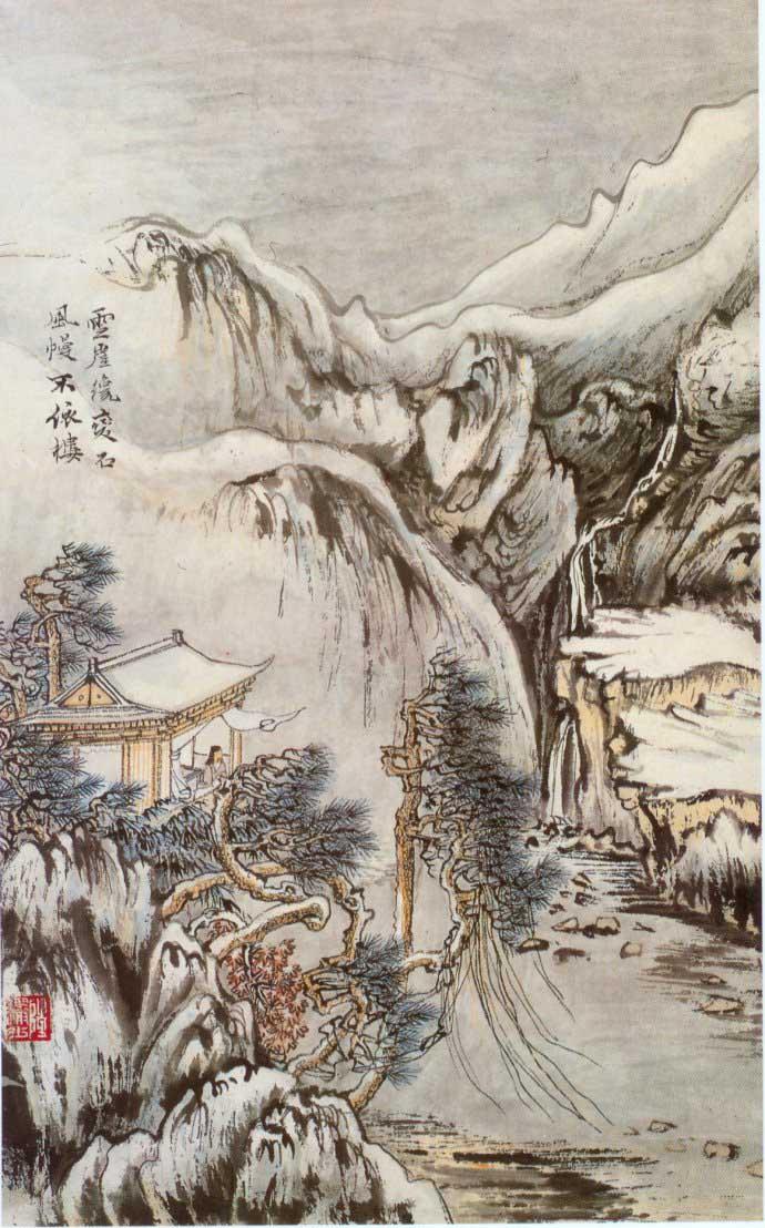 山水画家陆俨少《杜甫诗意画百开册页》欣赏【46】