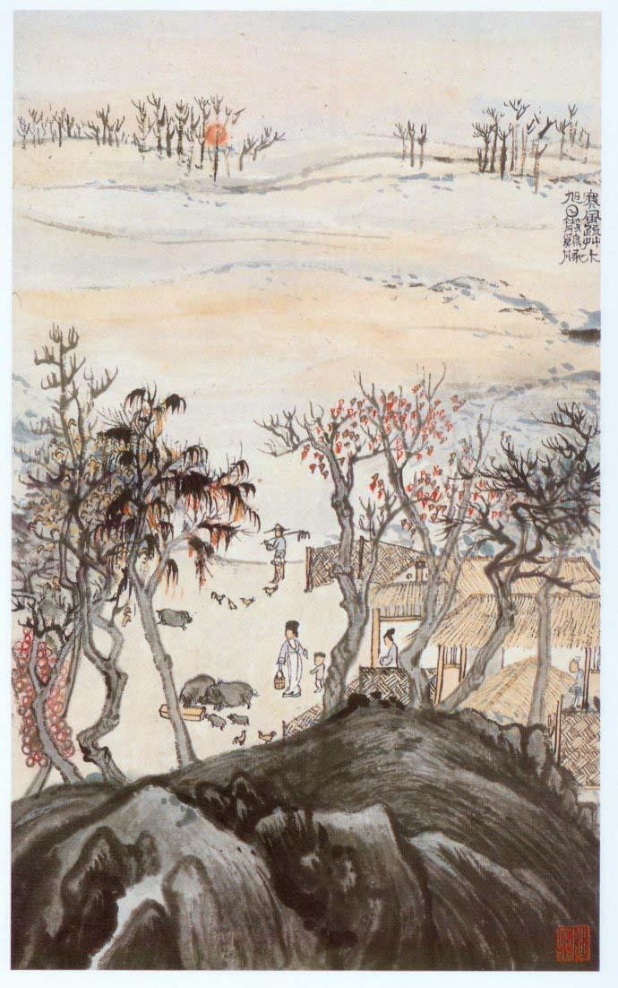 山水画家陆俨少《杜甫诗意画百开册页》欣赏【48】