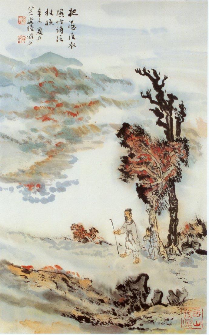 山水画家陆俨少《杜甫诗意画百开册页》欣赏【54】
