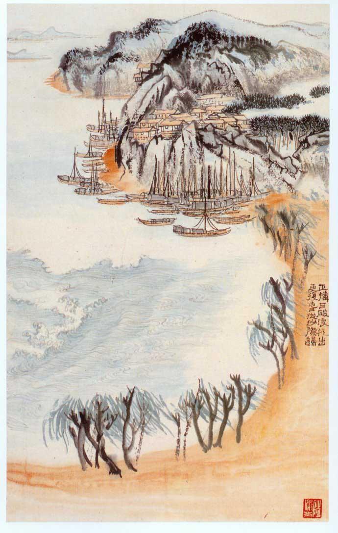 山水画家陆俨少《杜甫诗意画百开册页》欣赏【58】