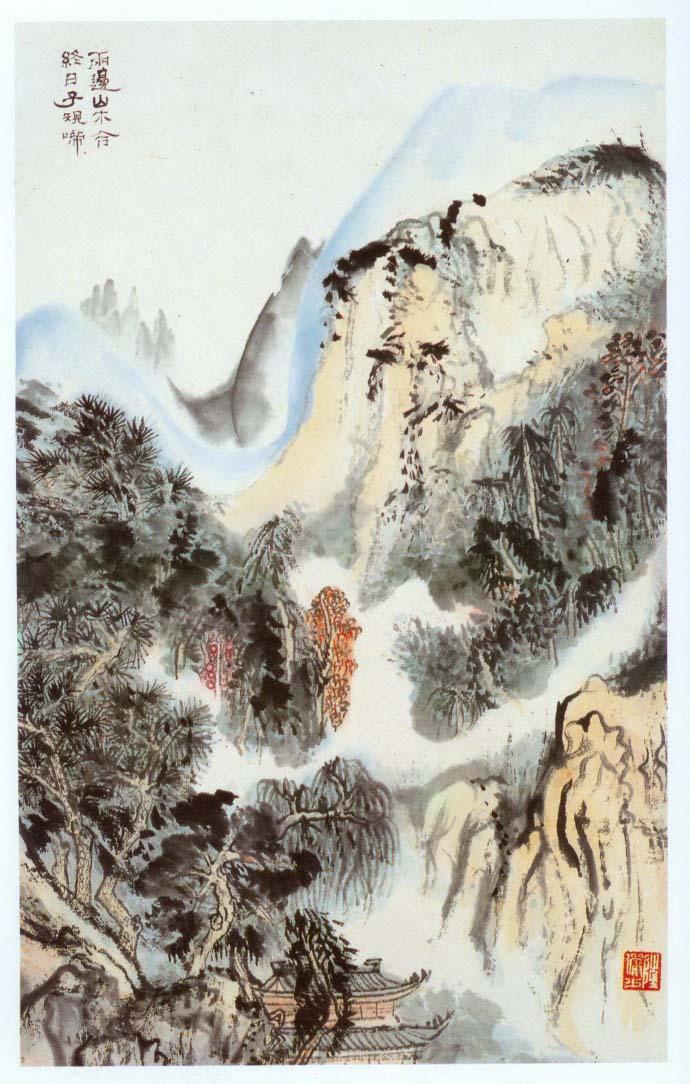山水画家陆俨少《杜甫诗意画百开册页》欣赏【63】