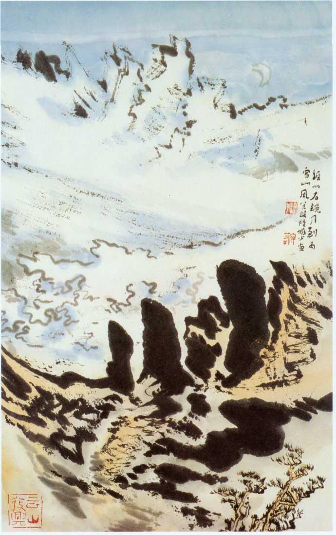 山水画家陆俨少《杜甫诗意画百开册页》欣赏【65】