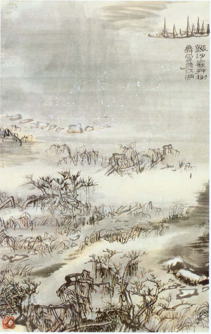 山水画家陆俨少《杜甫诗意画百开册页》欣赏【67】
