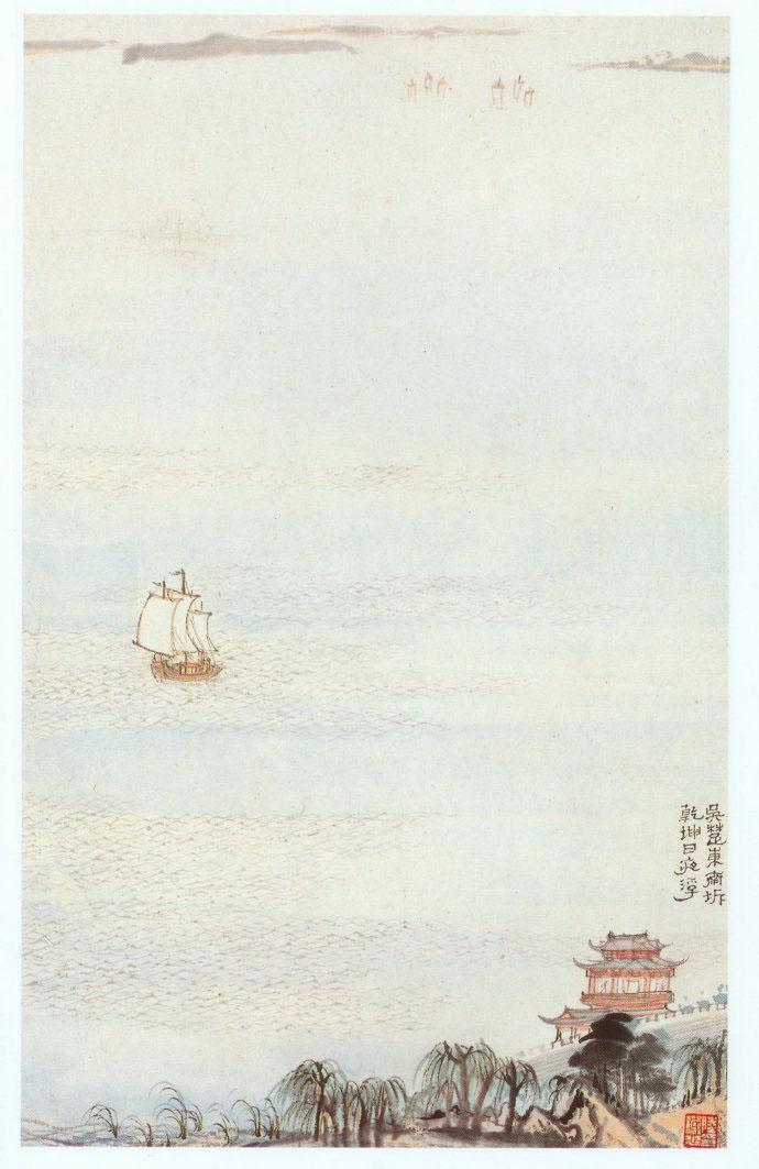 山水画家陆俨少《杜甫诗意画百开册页》欣赏【68】