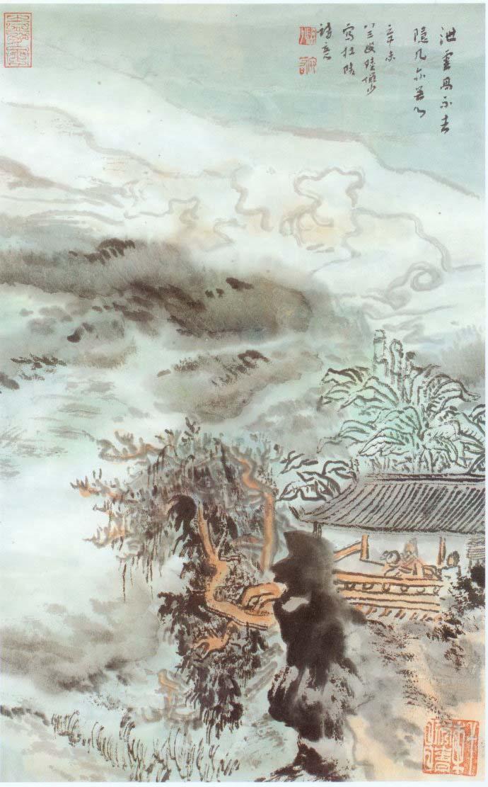 山水画家陆俨少《杜甫诗意画百开册页》欣赏【70】