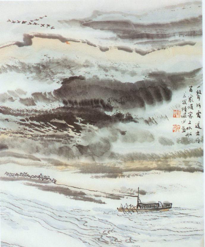 山水画家陆俨少《杜甫诗意画百开册页》欣赏【71】