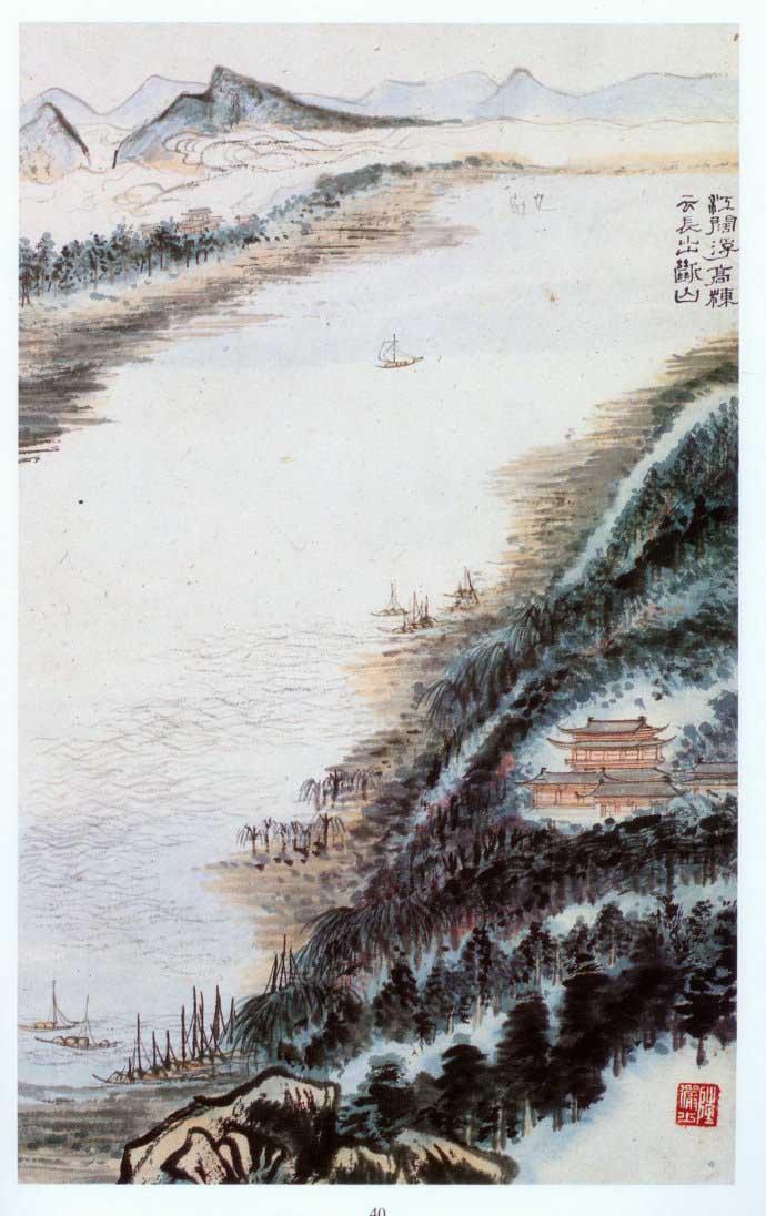 山水画家陆俨少《杜甫诗意画百开册页》欣赏【74】