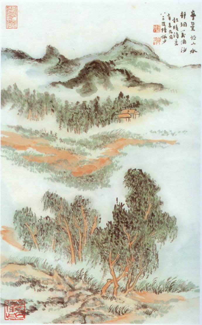 山水画家陆俨少《杜甫诗意画百开册页》欣赏【82】