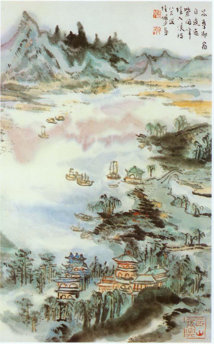 山水画家陆俨少《杜甫诗意画百开册页》欣赏【84】