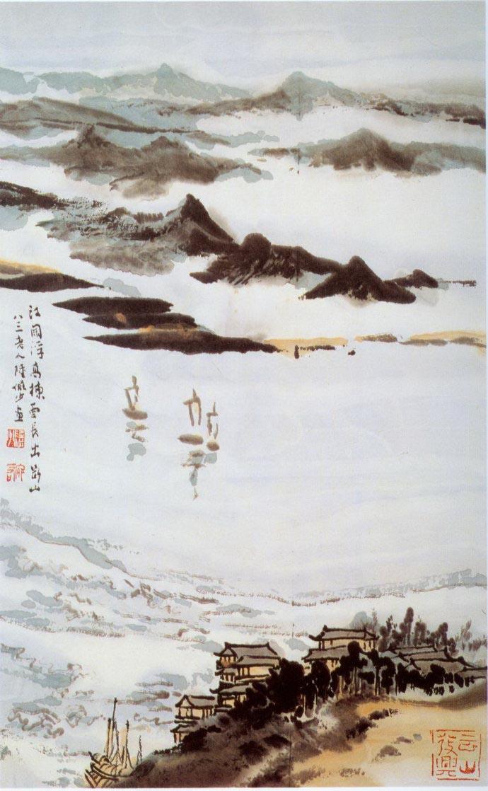 山水画家陆俨少《杜甫诗意画百开册页》欣赏【85】
