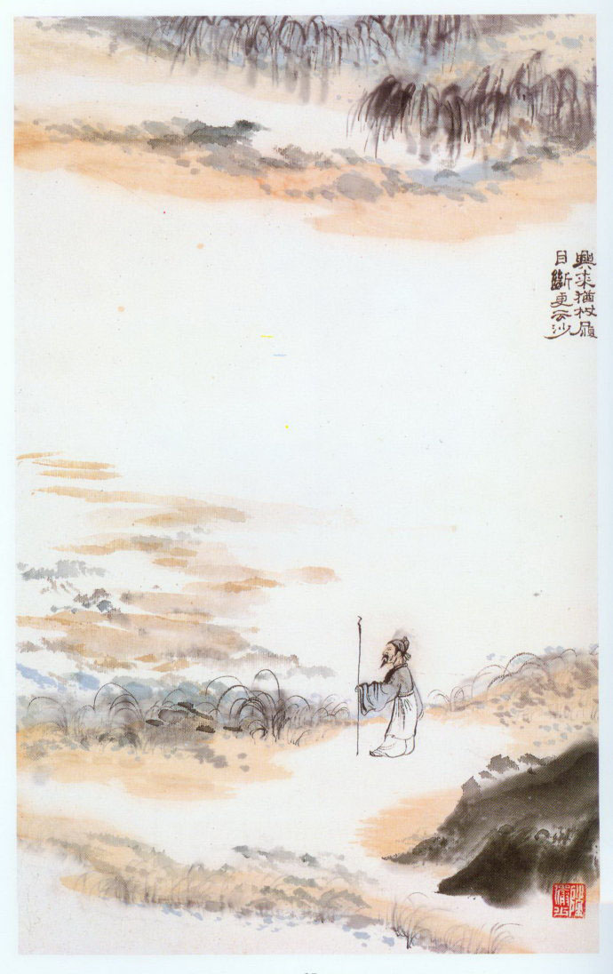 山水画家陆俨少《杜甫诗意画百开册页》欣赏【86】