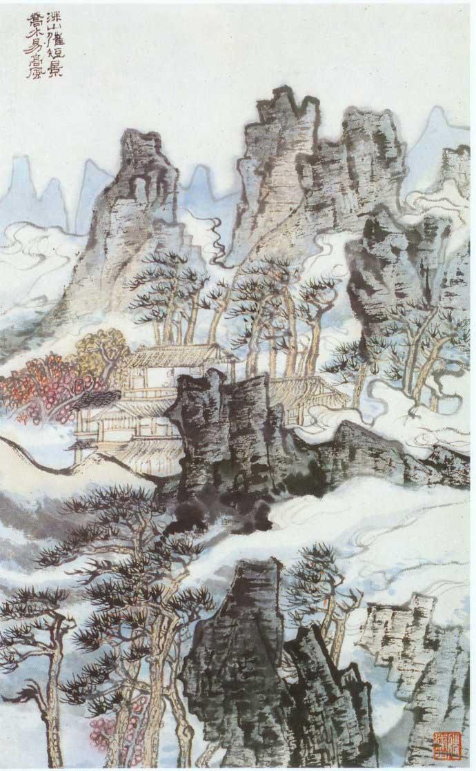 山水画家陆俨少《杜甫诗意画百开册页》欣赏【90】