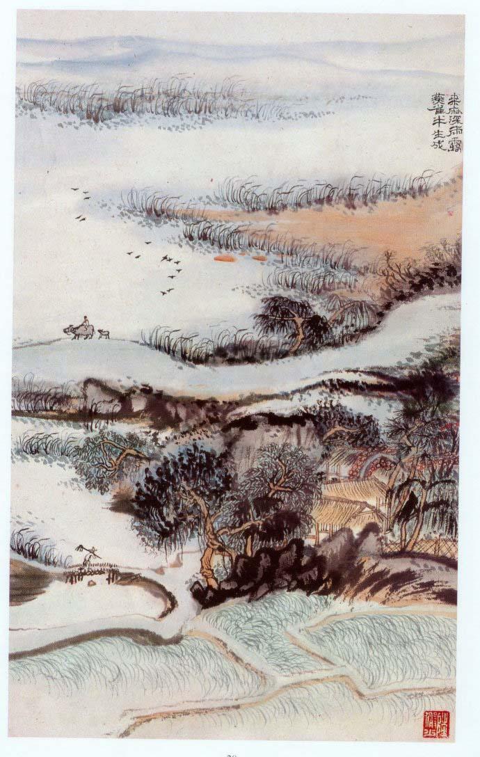 山水画家陆俨少《杜甫诗意画百开册页》欣赏【91】