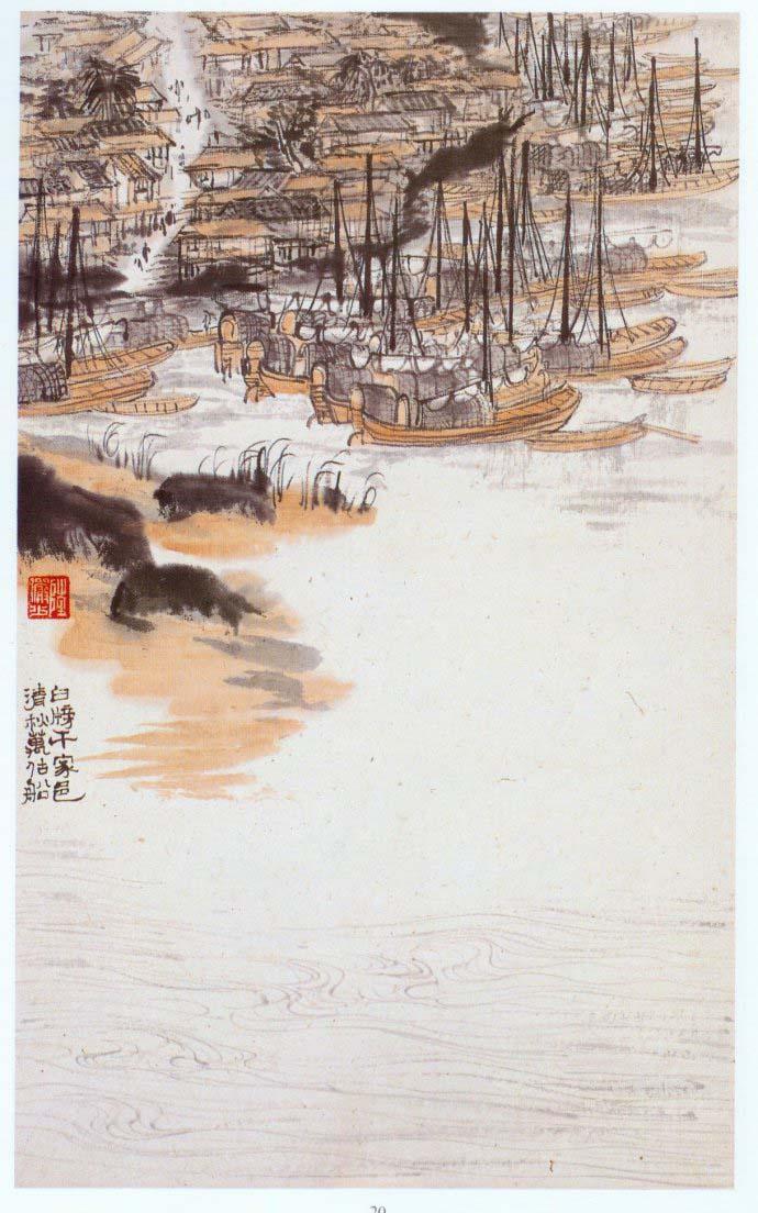 山水画家陆俨少《杜甫诗意画百开册页》欣赏【92】