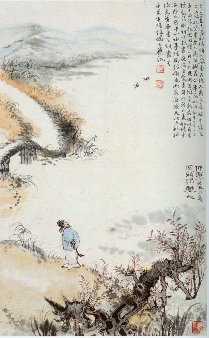 山水画家陆俨少《杜甫诗意画百开册页》欣赏【95】