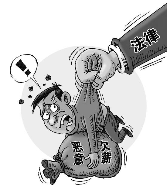 农民工工资一分都不能少——白银市多部门联动追讨欠薪成...