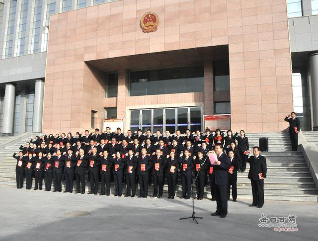 """白银区法院举行""""12.4国家宪法日""""宣传和宣誓活动"""