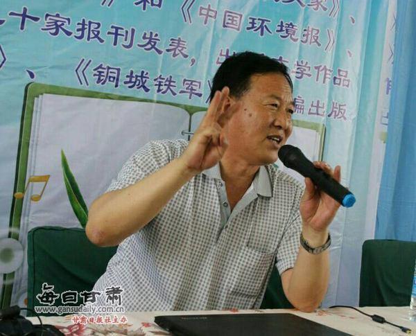 白银作家杨文虎散文集《白银走笔》出版