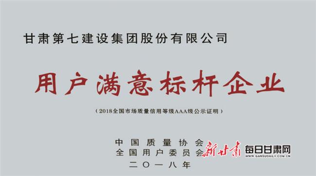 户满意私家促进工程全面v私家甘肃建投七建集徐州企业园林设计图片
