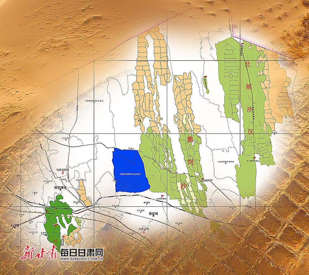 55八步沙林场管护区.jpg